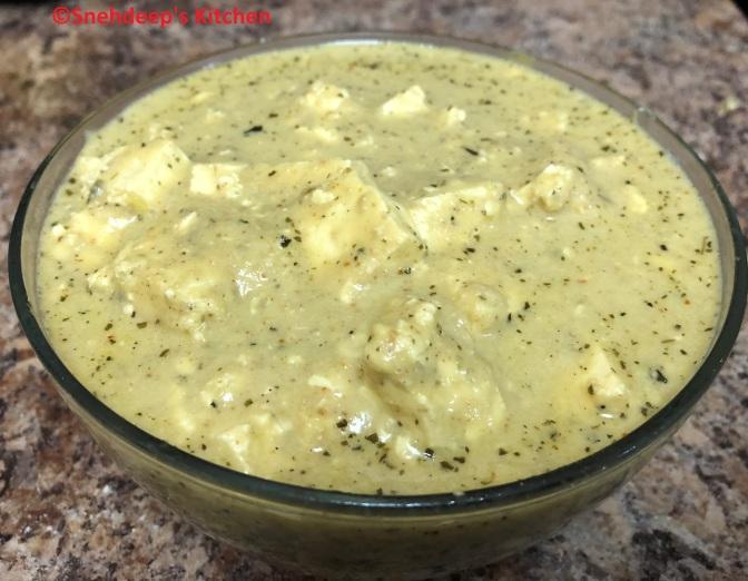 Recipe – Paneer Butter Masala